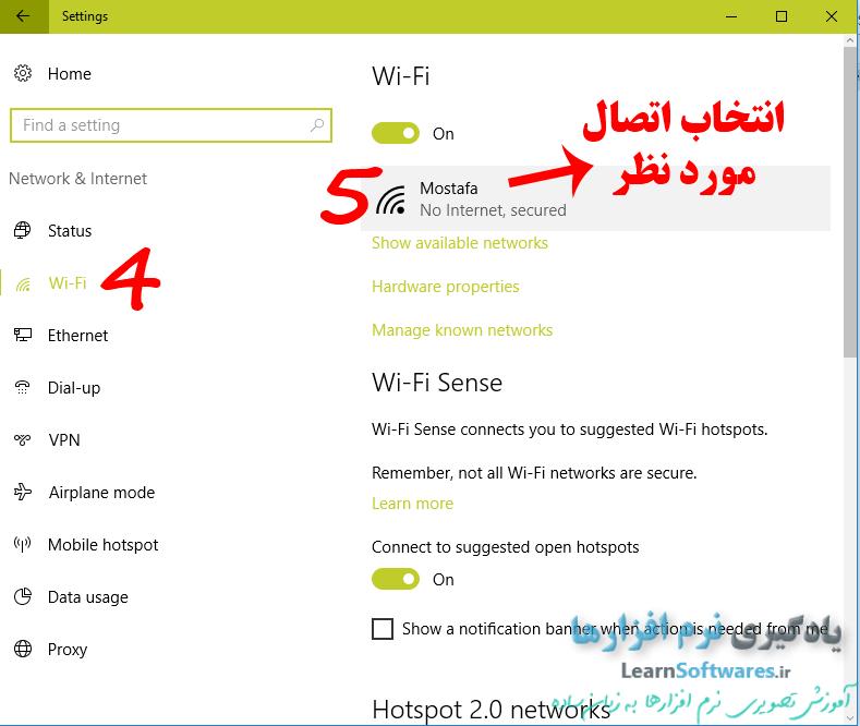 محافظت یک اتصال اینترنتی از دانلود آپدیت های ویندوز 10