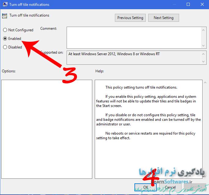 غیر فعال کردن کاشی های زنده با استفاده از Group Policy Editor در ویندوز 8
