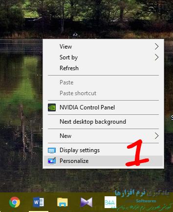 نمایش تمام صفحه ی منوی استارت در ویندوز 10
