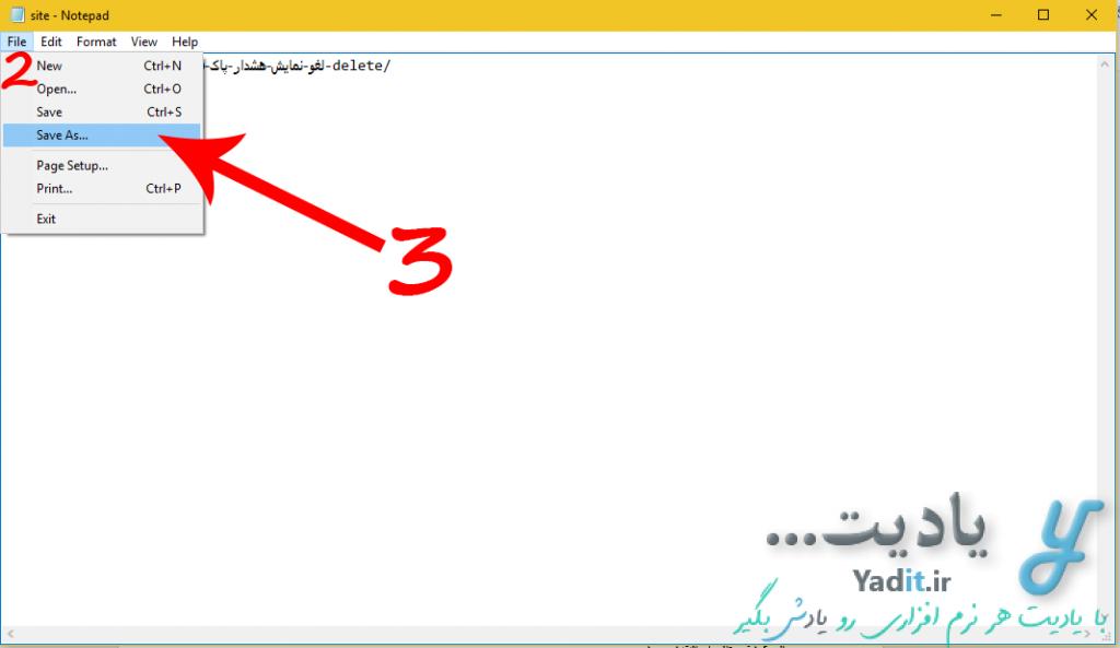 حل مشکل ناخوانا ذخیره شدن حروف فارسی در notepad ویندوز