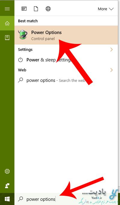 فعال سازی گزینه ی هایبرنت (hibernate) در منوی power ویندوز 10