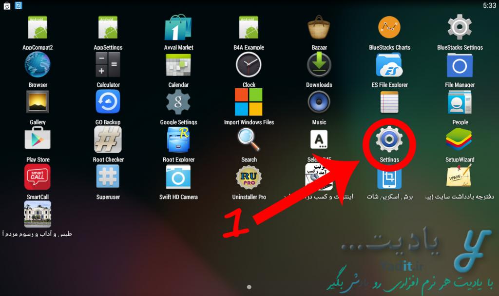 غیرفعال کردن برنامه ها و اپلیکیشن های پیش فرض گوشی در اندروید