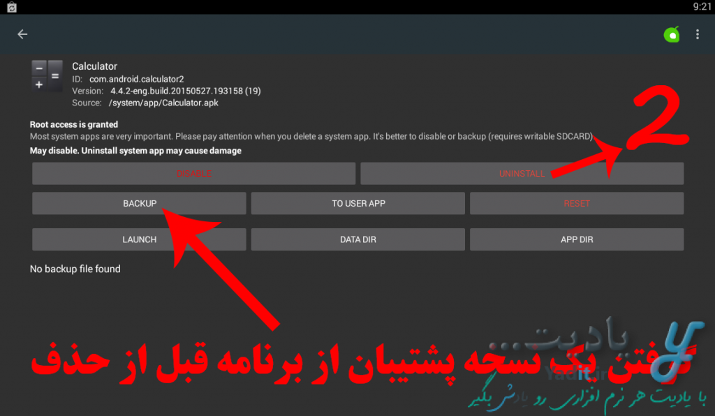 حذف کامل برنامه های پیش فرض از ابتدا نصب شده روی گوشی اندروید