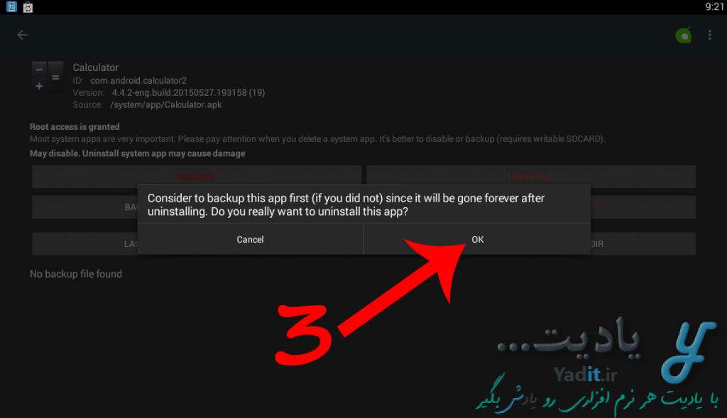 حذف کامل برنامه های پیش فرض نصب شده روی گوشی اندروید