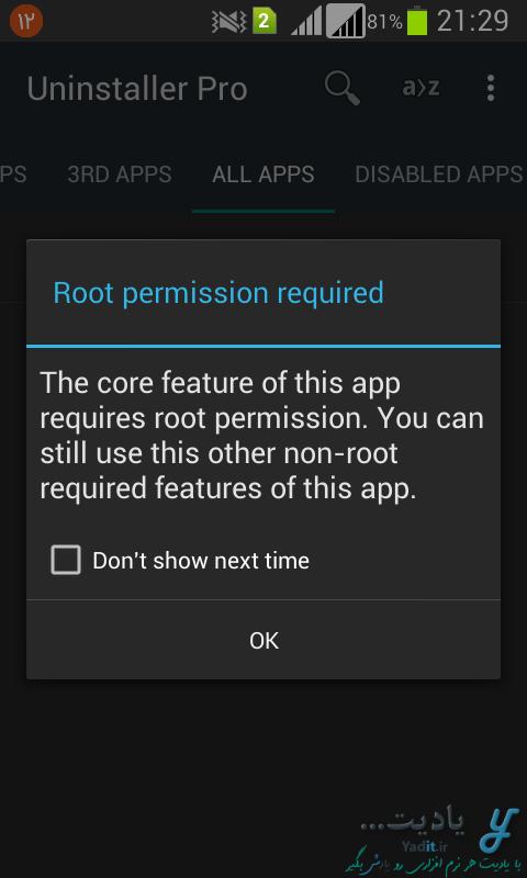 حذف برنامه های پیش فرض گوشی اندرویدی روت نشده