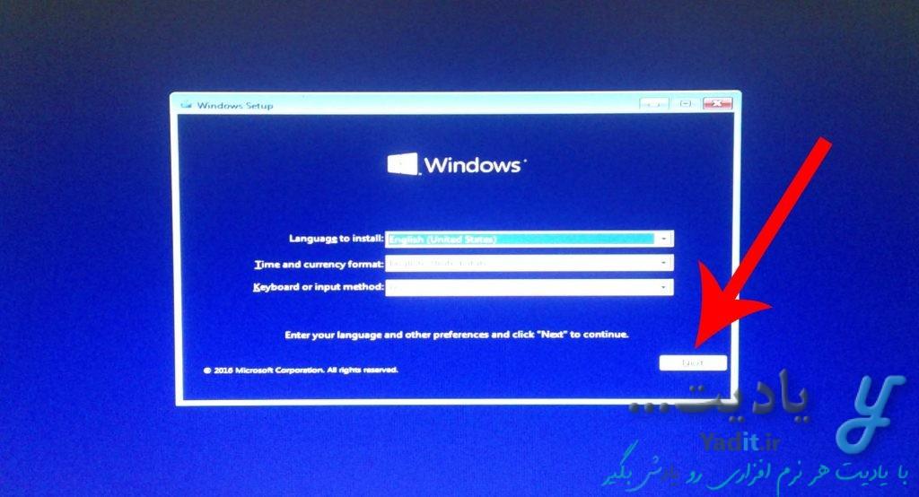حذف کامل ویندوز قدیمی با استفاده از CD و فایل های نصبی ویندوز دلخواه