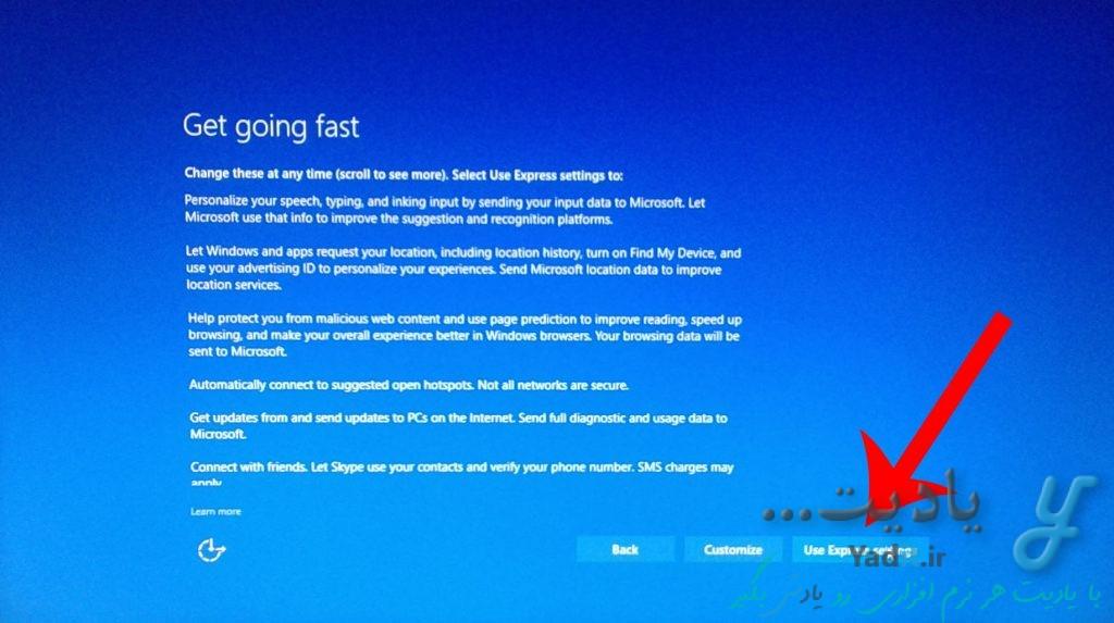 انجام تنظیمات اصلی ویندوز