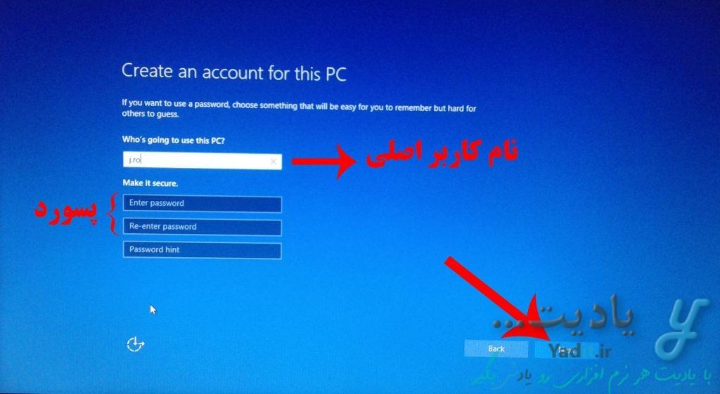 تنظیمات کاربر اصلی ویندوز