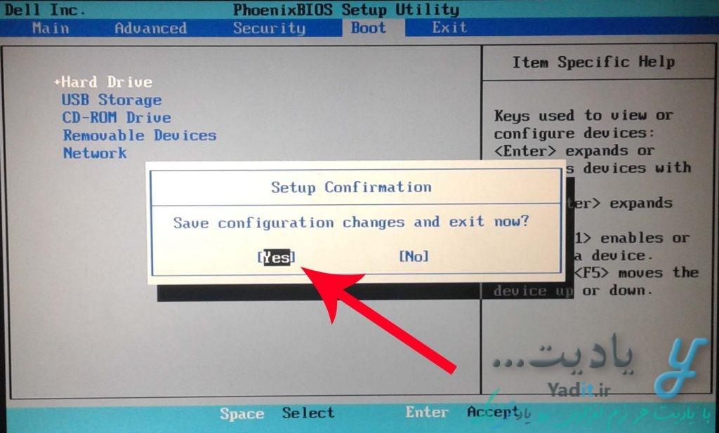 ذخیره تنظیمات بوت مادربرد لپ تاپ دل (DELL) یا لپ تاپ های مشابه با آن