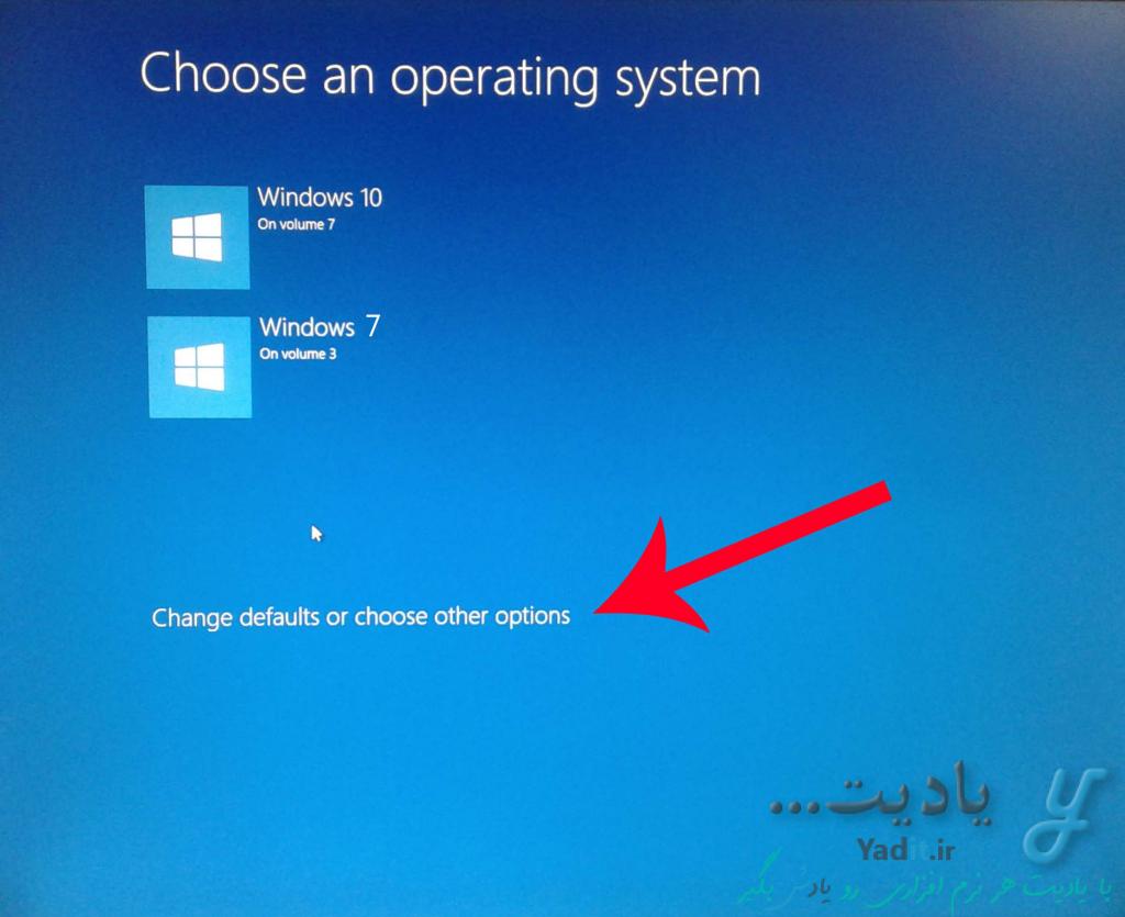 تغییر ویندوز پیش فرض در صفحه انتخاب و ورود به ویندوز مورد نظر