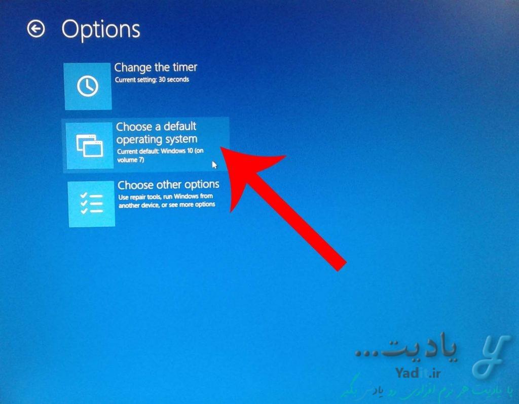 تغییر ویندوز پیش فرض برای ورود خودکار در صفحه انتخاب و ورود به ویندوز مورد نظر