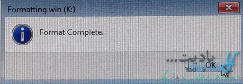 حذف کامل و آسان انواع ویندوز با استفاده از یک ویندوز پرتابل (همراه)