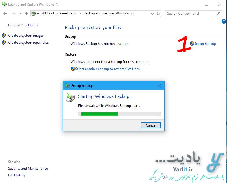ورود به ابزار Backup and Restore