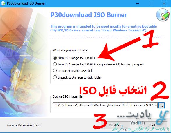 ساخت DVD قابل بوت و کپی فایل ها در آن با استفاده از نرم افزار ISO Burner
