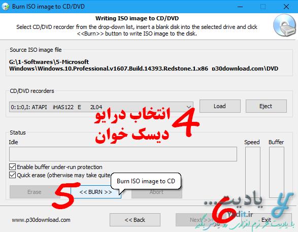 ساخت DVD قابل بوت دارای فایل های ویندوز با استفاده از نرم افزار ISO Burner