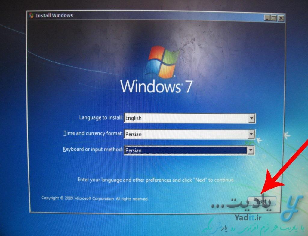 تنظیمات زبان و کیبورد نصب ویندوز 7