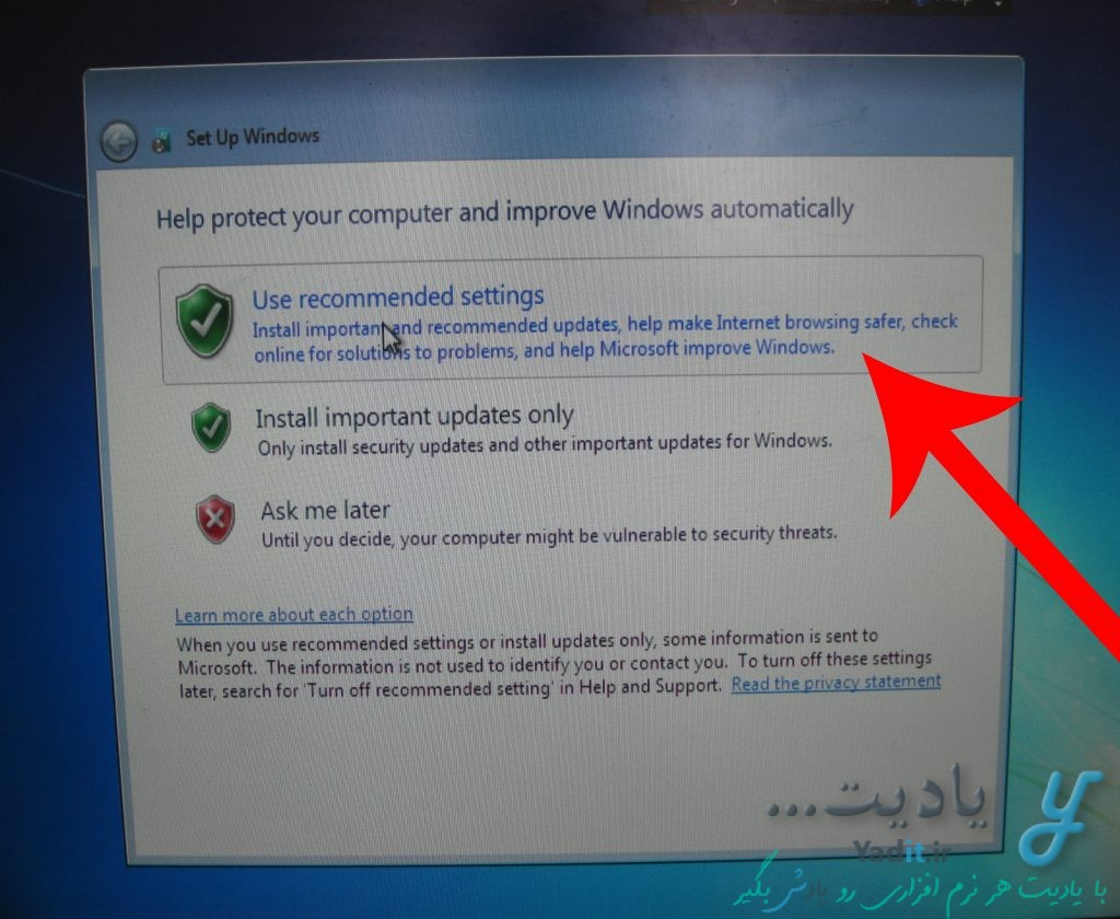 تنظیمات بروزرسانی ویندوز