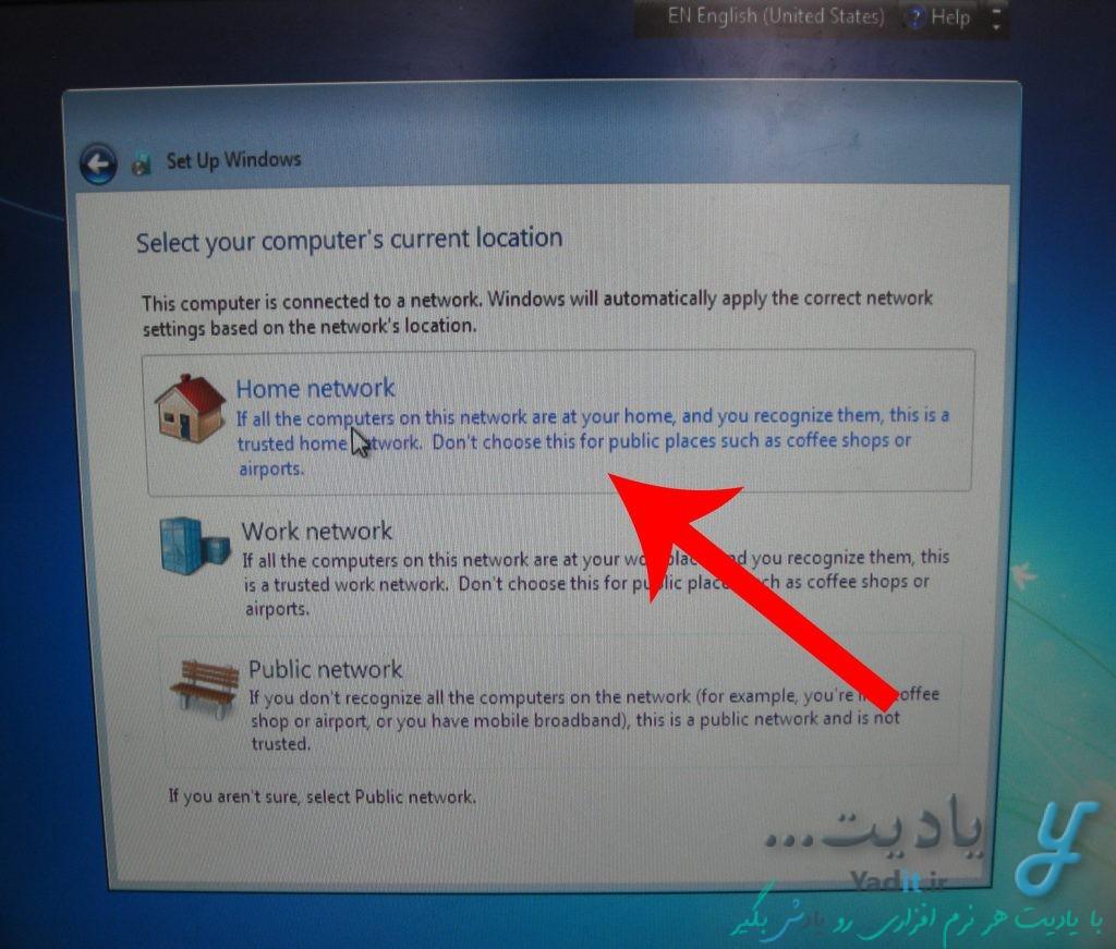 انتخاب نوع استفاده از ویندوز 7