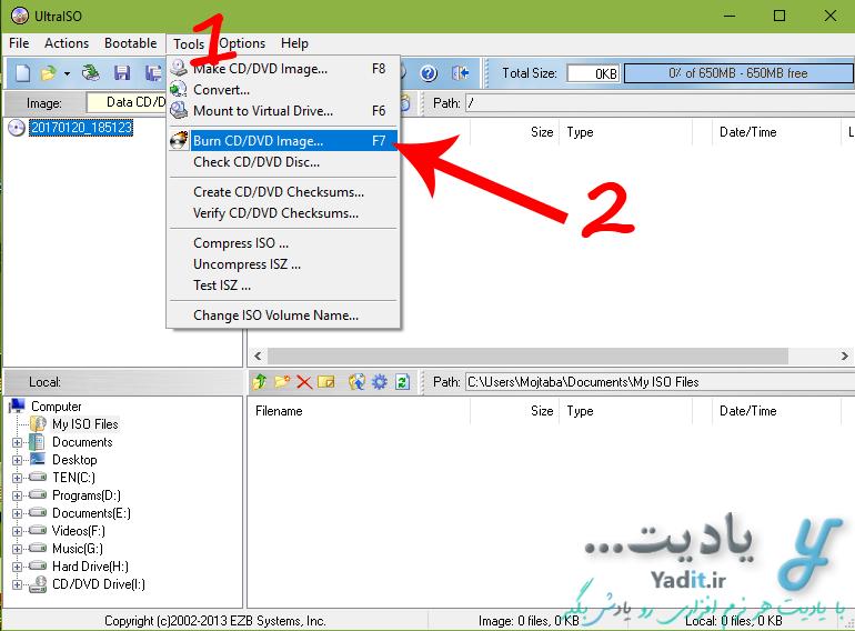 رایت فایل ایمیج (Write) با فرمت دلخواه مانند iso روی CD یا DVD با نرم افزار UltraISO