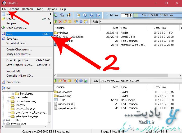 تبدیل فایل های دلخواه به یک فایل با فرمت ایمیج دلخواه مانند iso با نرم افزار UltraISO