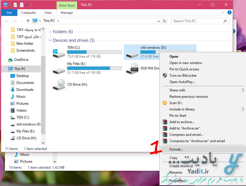 حذف کامل ویندوز مورد نظر در حالتی که دو ویندوز روی کامپیوتر وجود دارند