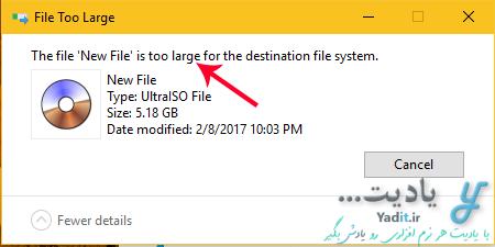 حل مشکل کپی نشدن فایل های بزرگ در فلش دیسک