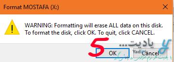 فرمت انواع درایوها و فلش دیسک ها (NTFS, FAT32 ,…) در ویندوز