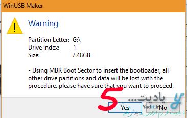 فعال کردن آسان قابلیت بوت (Active) فلش با WinUSB Maker