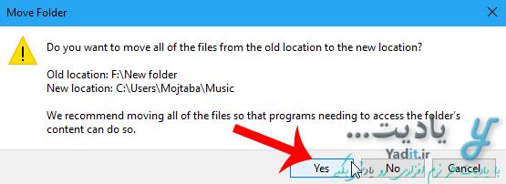 بازگردانی محل ذخیره سازی فایل های کاربر به درایو ویندوز