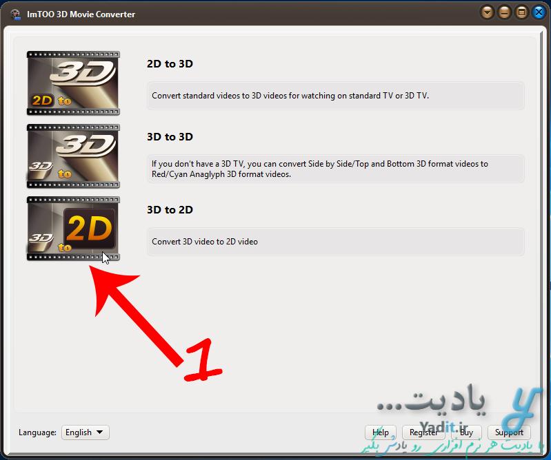 تبدیل فیلم های سه بعدی به دو بعدی (3D to 2D) با نرم افزار ImTOO 3D Movie Converter