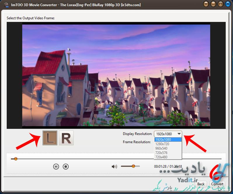 انجام تنظیمات مربوط به فیلم سه بعدی و تبدیل آن به دو بعدی در نرم افزار ImTOO 3D Movie Converter