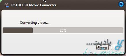 تبدیل فیلم های سه بعدی به دو بعدی (3D to 2D) با استفاده از نرم افزار ImTOO 3D Movie Converter