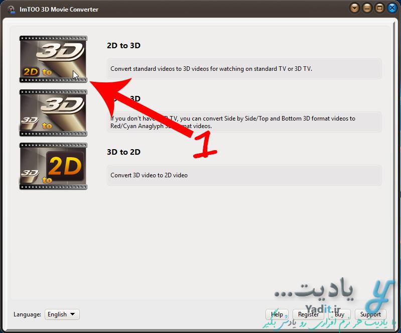 تبدیل فیلم های دو بعدی به سه بعدی (۲D to 3D) با استفاده از نرم افزار ImTOO 3D Movie Converter