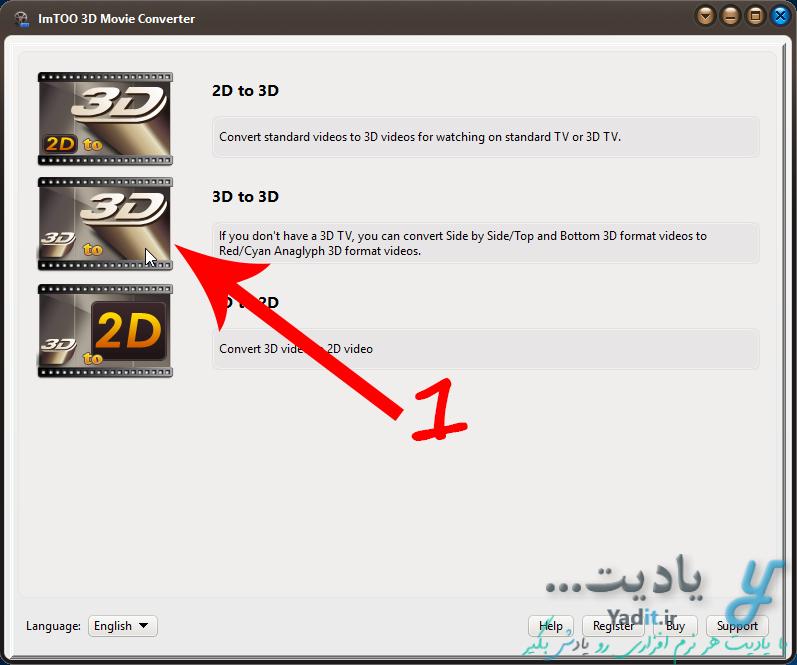 مشاهده فیلم های سه بعدی در تلویزیون ها و نرم افزارهای معمولی به صورت سه بعدی (3D to 3D)