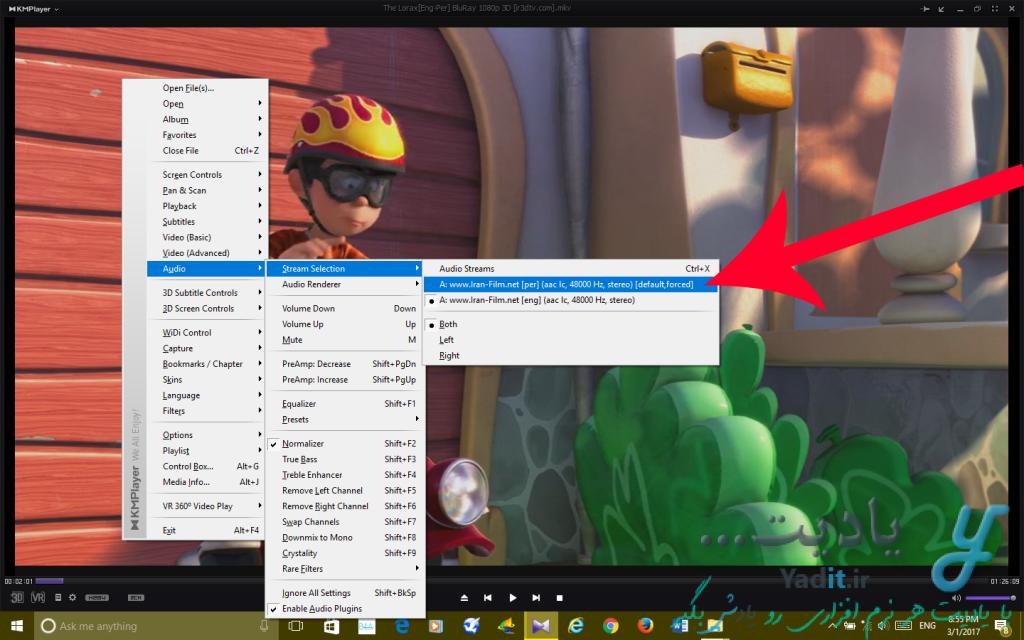 تغییر زبان فیلم ها و انیمیشن های دو یا چند زبانه در نرم افزار KMPlayer