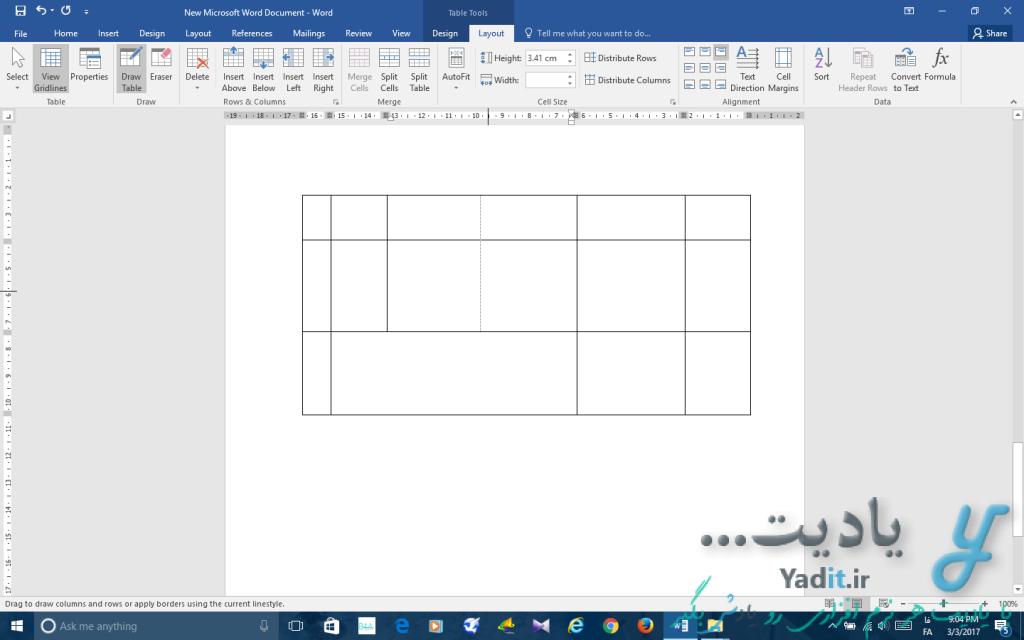 رسم جدول های مختلف و متنوع در ورد (Word) و پاورپوینت (PowerPoint)