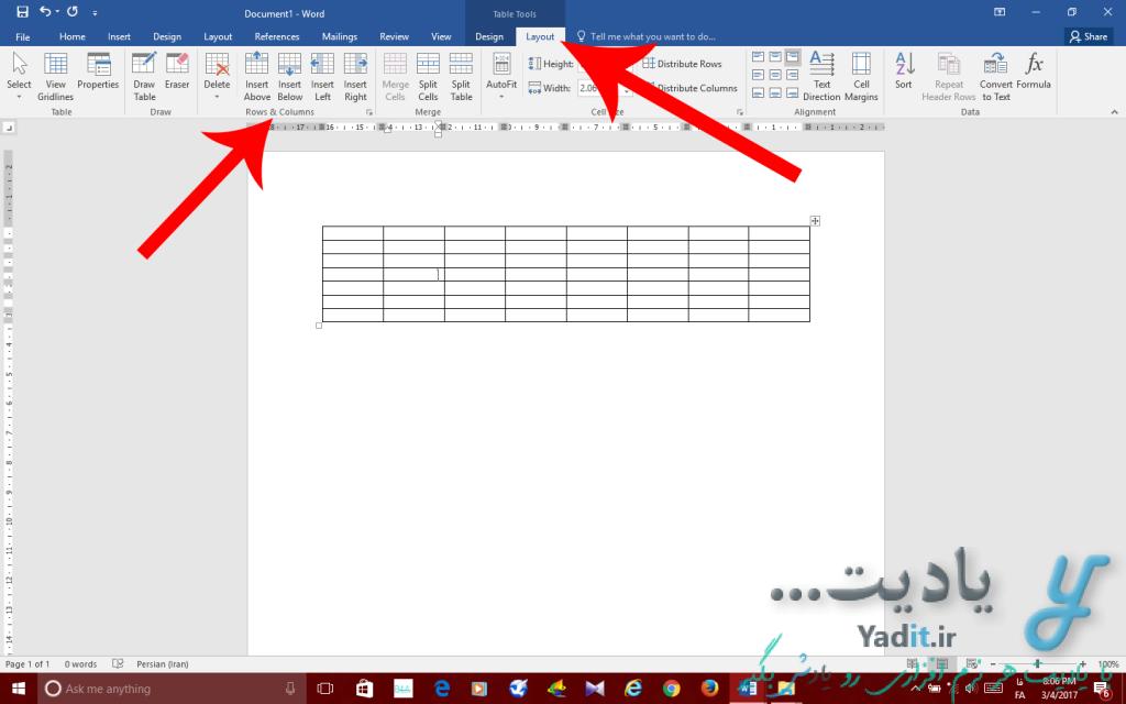 افزایش ستون ها یا ردیف های جدول