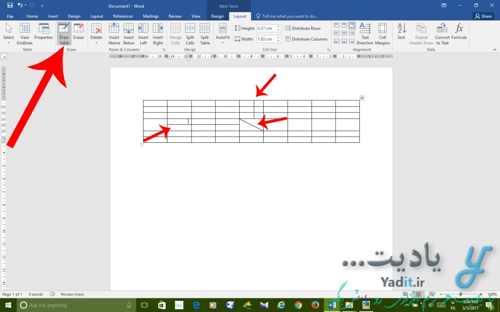 افزایش ستون ها یا ردیف های جدول با استفاده از ابزار Draw Table به همراه رسم خط مورب