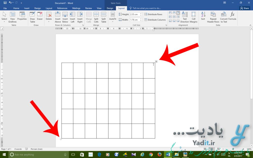جا به جایی جدول و تغییر اندازه آن