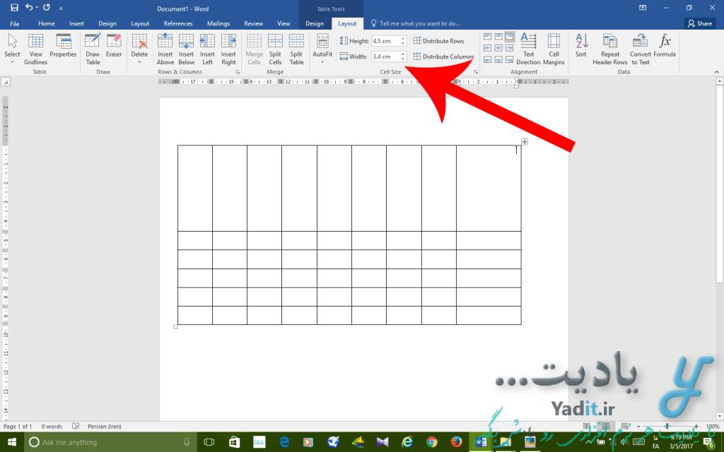 تعیین ارتفاع و عرض ستون ها و ردیف های جدول