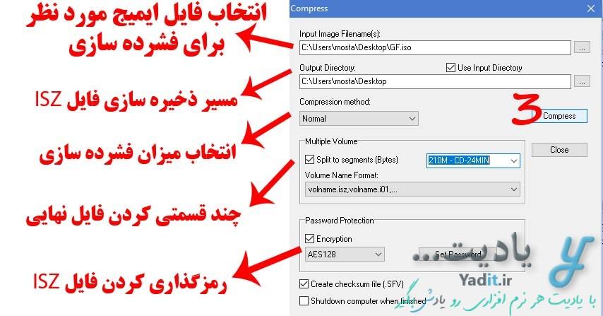فشرده سازی فایل های ایمیج (ISO و...) با فرمت ISZ در نرم افزار UltraISO