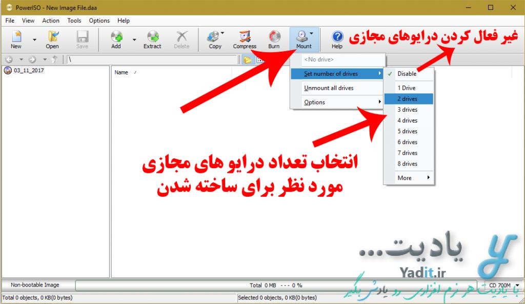 ساخت درایو مجازی (Virtual Drive) با استفاده از نرم افزار PowerISO