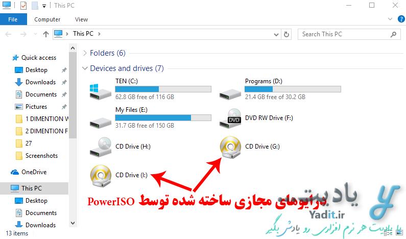 ساخت درایو مجازی (Virtual Drive) به تعداد دلخواه با استفاده از نرم افزار PowerISO