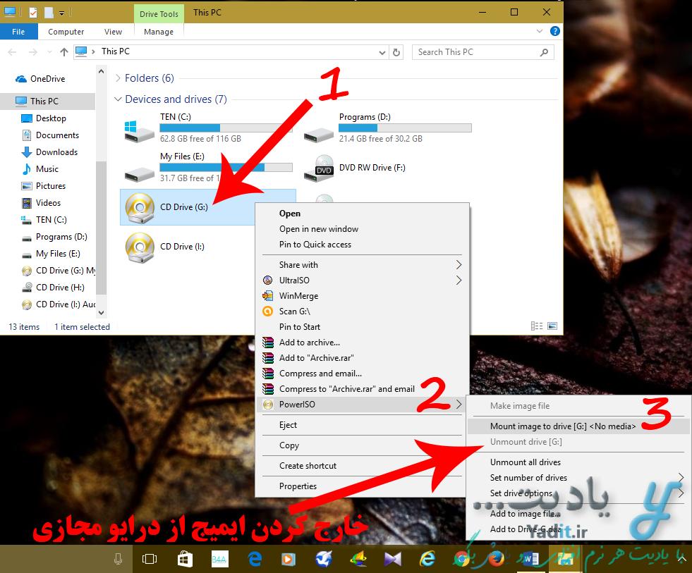 باز کردن فایل های ایمیج با درایو مجازی ساخته شده با نرم افزار PowerISO