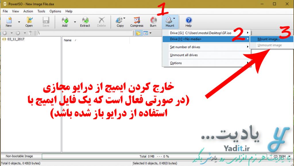 روش سوم برای باز کردن فایل های ایمیج با درایو مجازی