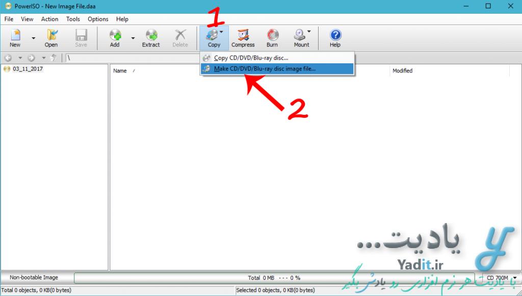 تبدیل دیسک نوری (CD یا DVD) به فایل ایمیج با استفاده از نرم افزار PowerISO