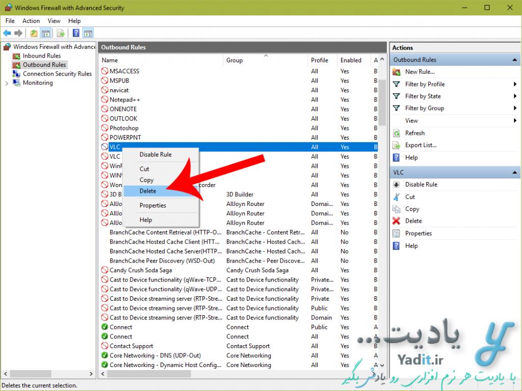 روش قطع کامل اتصال برنامه های نصب شده در ویندوز به اینترنت توسط فایروال ویندوز (Windows Firewall) و جلوگیری از خراب شدن کرک برنامه ها