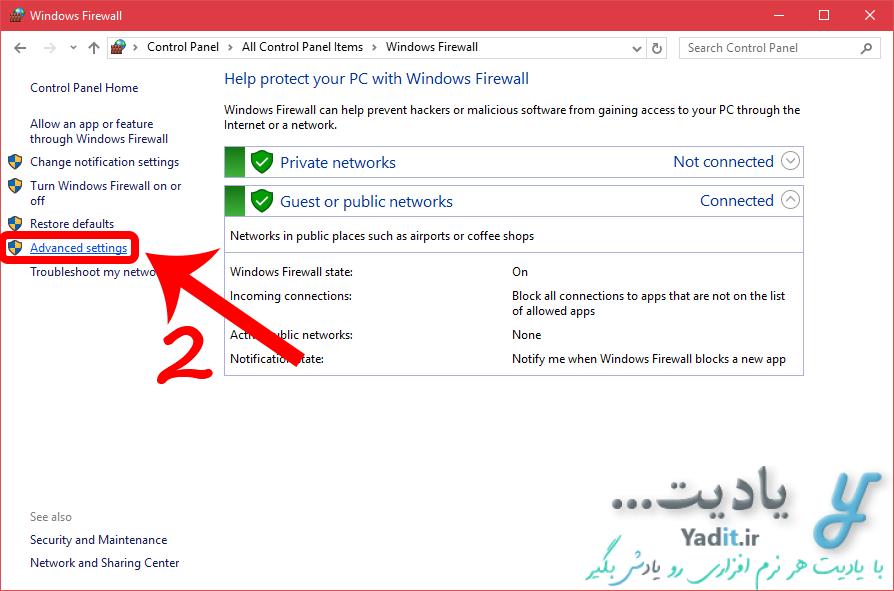 ورود به تنظیمات فایروال ویندوز (Windows Firewall)
