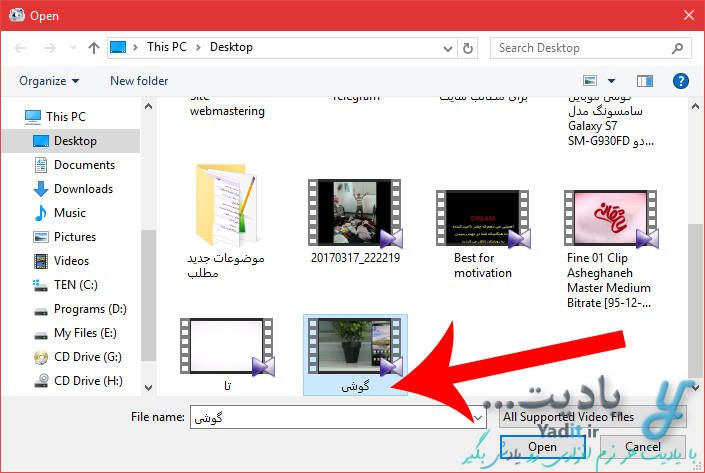 حل مشکل ناسازگاری برخی برنامه ها با بعضی فایل های دارای نام فارسی معرفی شده به آن ها