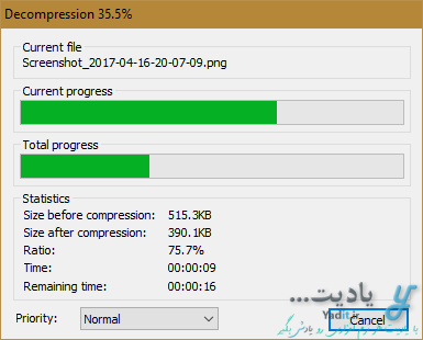 استخراج فایل های داخل فایل اجرایی فشرده شده توسط نرم افزار KGB Archiver